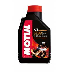 Моторное масло Motul 7100 4T 20W-50 1л