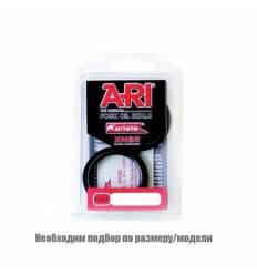 Сальники вилки (комплект) ARI.072 TCL 43x55x9.5/10.5